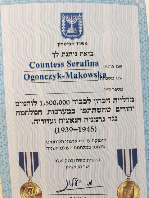 Serafina Ogończyk-Mąkowska – medal Ministra Obrony Narodowej Izraela.